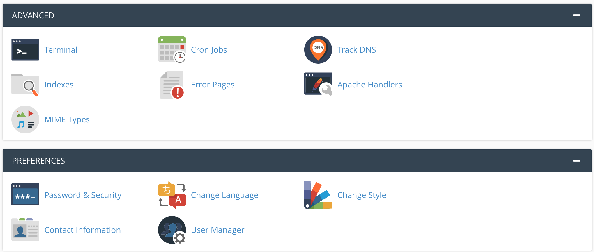 cpanel features